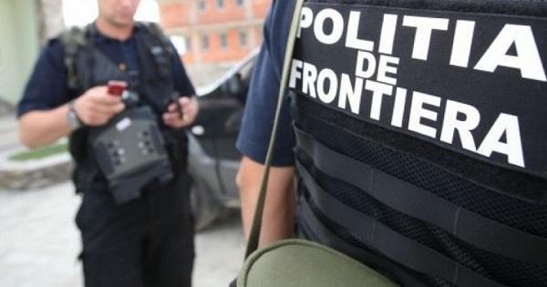 Cum devii politist de frontiera in 2018. Calendarul examenelor de admitere