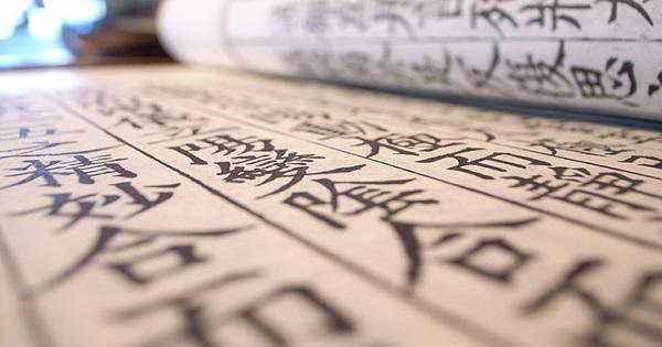 Cursuri gratuite de limba chineza