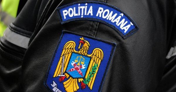 Admitere Politie 2019. Noutati despre sesiunea din ianuarie 2019