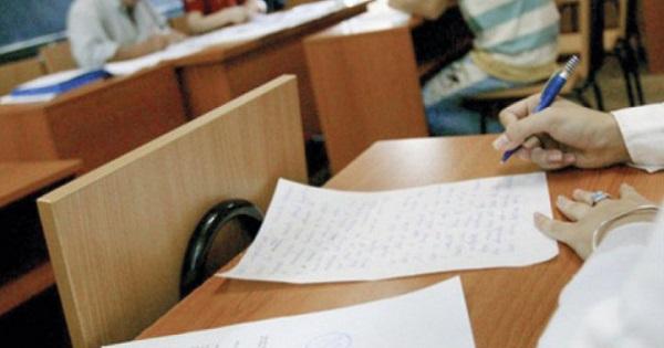 Modificarea examenului de Definitivat: