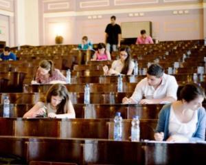 Admitere la Universitatea de Arte din Targu Mures pentru anul universitar 2014-2015