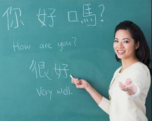 Burse de studiu in China pentru profesorii romani