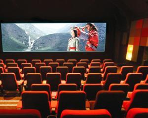 Incepe cinema-edu, proiectul de educatie cinematografica pentru elevi
