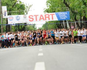 Participa la Crosul Universitatii din Bucuresti - cora Lujerului Challenge si castiga premii substantiale