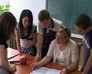 Legea Educatiei Nationale a fost schimbata