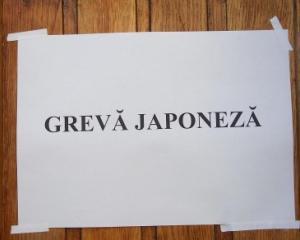 Greva japoneza in mai multe universitati din tara