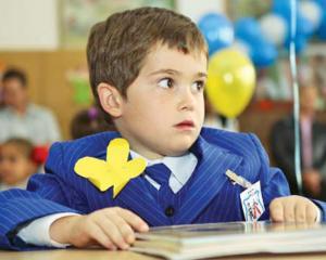O noua materie obligatorie pentru elevi va fi introdusa in scoli in 2014