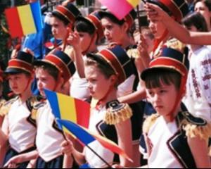 Elevii din clasele I-IV vor intona zilnic imnul national la scoala