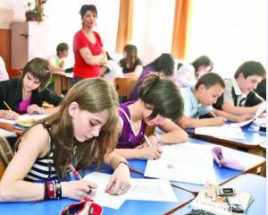 Incep inspectiile generale in toate scolile din Romania