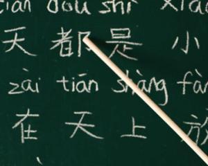 Limba chineza va fi introdusa in programa scolara a elevilor din Romania