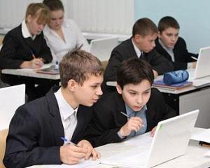 Prima platforma educationala IT pentru elevi