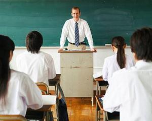 Programe pentru imbunatatirea competentelor pentru profesorii din invatamantul special
