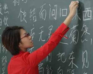 Tot mai multi elevi aleg sa invete limba chineza