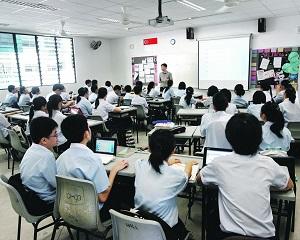 Ce ar trebui sa faceti ca sa ajungeti profesor in Singapore. Statul este pe primul loc la testele PISA