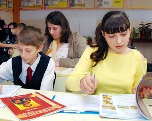A fost promulgata legea prin care inscrierea elevilor la orele de religie se face pe baza de cerere