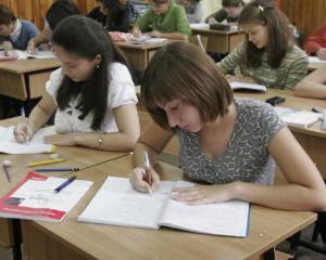 Schimbari importante in Educatie in 2014