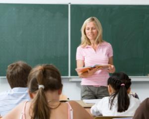 Cum puteti beneficia de gradatie de merit in invatamant