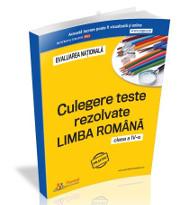 Culegerile de teste rezolvate la limba romana pentru clasa a IV-a